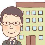 新規事業分野へ進出したいと思っています。どのような手続が必要ですか。