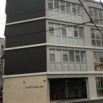 高知県司法書士会の新館落成しました