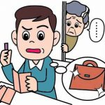 高齢の母と同居の兄が仕事もせず、母の年金で生活しています。何度も年金は母のために使うようにいっても全く聞いてくれません。どうしたらいいでしょうか?